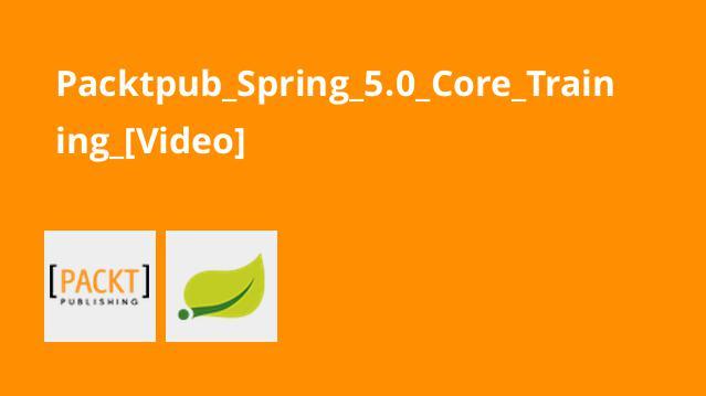 آموزشSpring 5.0 Core